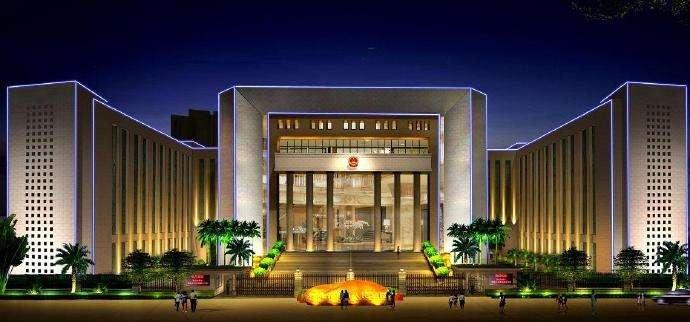 海南省高院